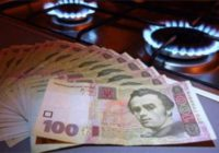 Встановлені новим урядом ціни на газ вбивають українців