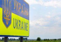 За спробу надання хабара росіянин поплатився забороною в'їзду