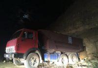 СБУ на Одещині викрила незаконний видобуток каменю-вапняку