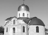 Освячення малих куполів та хрестів храму