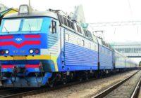 Відновлення зупинки регіонального потягу неможливе