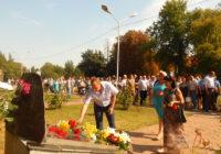 Пам'яті загиблих правоохоронців