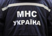 Роздільнянський міськрайонний відділ ГУ ДСНС України в Одеській області