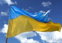 Заходи з нагоди Дня Прапора та Дня Незалежнсоті України