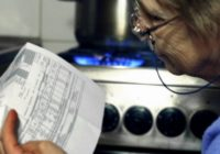 Що непокоїть споживачів газу?