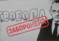 "Проект ""На связи – Украина"""