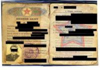 Затримано росіянина, який проходив військову службу в Придністров'ї