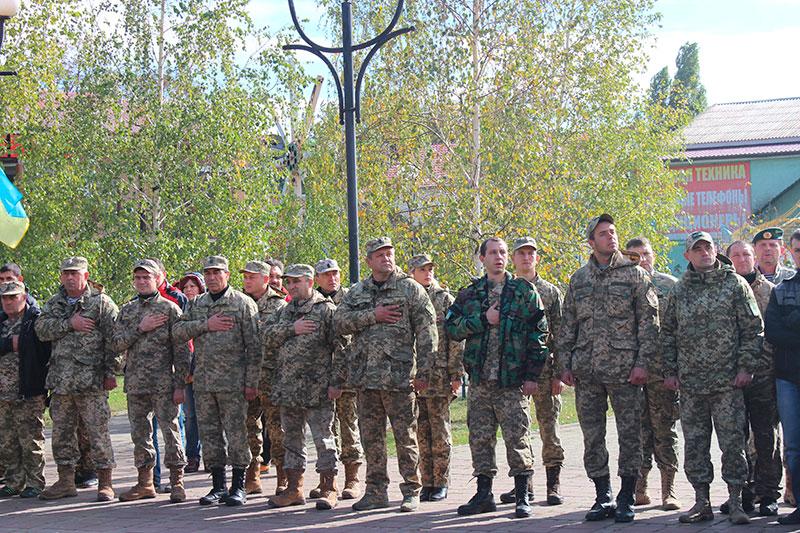 роздільна день захисника україни