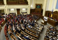Депутати Ради відмінили підвищення своїх зарплат