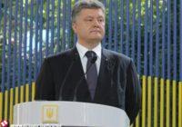 Порошенко прокоментував відставку Саакашвілі