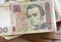 """Рада приняла закон для повышения """"минималки"""" до 3200 гривен"""