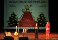 Новорічна ялинка, мультфільми, подарунки, Одеса