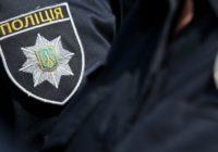 На Одещині триває операція «МАК»