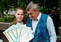 Учениці школи-гімназії №1 м. Роздільна Ані Орешиній потрібна допомога