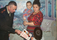 Правила пожежної безпеки у побуті нагадали багатодітним родинам