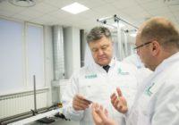 П. Порошенко представит нового главу Одесской ОГА 12 января
