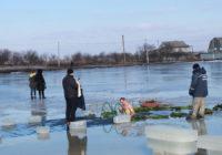 Роздільнянські рятувальники закликають бути обачними на Хрещення!