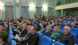 В Києві відбувся з'їзд Української асоціації районних та обласних рад