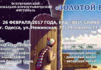 Талановиті діти – майбутнє України