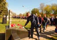 26 квітня – Міжнародний день пам'яті Чорнобиля