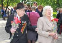 Заходи на 4 квітня – День визволення Роздільної від фашистських загарбників