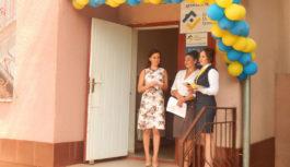 У Роздільній розпочав роботу Центр Обслуговування Громадян