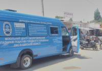 Мобільний центр обслуговування платників податків завітав до Роздільної