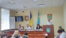 27 липня відбулася сесія Роздільнянської міської ради