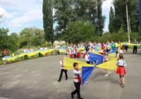 День прапора – 2017 на Роздільнянщині, фото