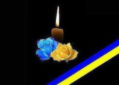 Вічна пам'ять нашому земляку, матросу ВМС ЗСУ з Єгорівки