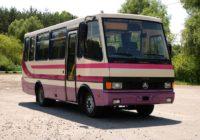 Коли на Гаївку поїде автобус?