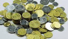 Нацбанк запропонував припинити карбування монет номіналами 1, 2, 5 і 25 копійок