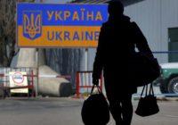 Іноземці та українці можуть безпосередньо на кордоні декларувати в'їзд до Молдови