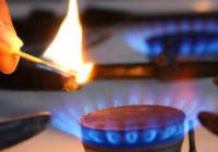 Газ для українців за місяць подорожчав на 8,6%