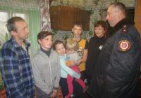 Багатодітним родинам нагадали правила пожежної безпеки у побуті