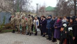 У Роздільній відзначили День Збройних Сил України