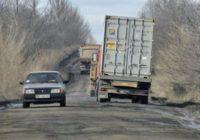 Наступного року обсяг дорожніх робіт в Одеській області збільшиться втричі