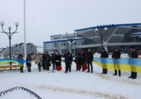 Як роздільнянці відзначали День Соборності України, фото