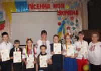 Пісенна моя Україна