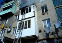 У м. Роздільна під час ліквідації пожежі врятували юнака та евакуювали 5 людей