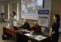 За право на свободу, на життя та розвиток преси в Україні