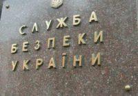 РФ убрала с границы всех сочувствующих пограничников