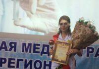 Юлія Багацька – краща на обласному конкурсі серед медичних сестер