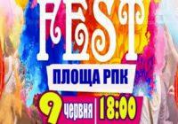 """""""Kolir Fest 2018 – Rozdilna"""""""