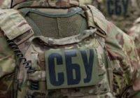 Кибербезопасность во время гибридной войны: как противодействует угрозам СБУ