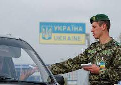 """Прикордонники ПП """"Кучурган""""затримали іноземця, якого розшукував Інтерпол"""