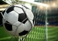 Спортивные мероприятия на 11 августа 2018 года