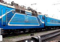 Через порушення правил безпеки на залізничному транспорті