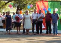 193-й річниці заснування села Єреміївка присвячується