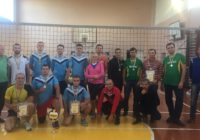 Волейбольный турнир ко Дню города